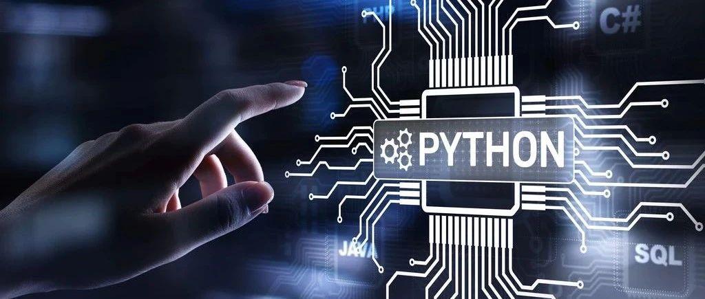 想学习Python,这套教程再适合你不过了!