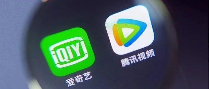 """爱奇艺与腾讯视频的""""一哥之争"""""""